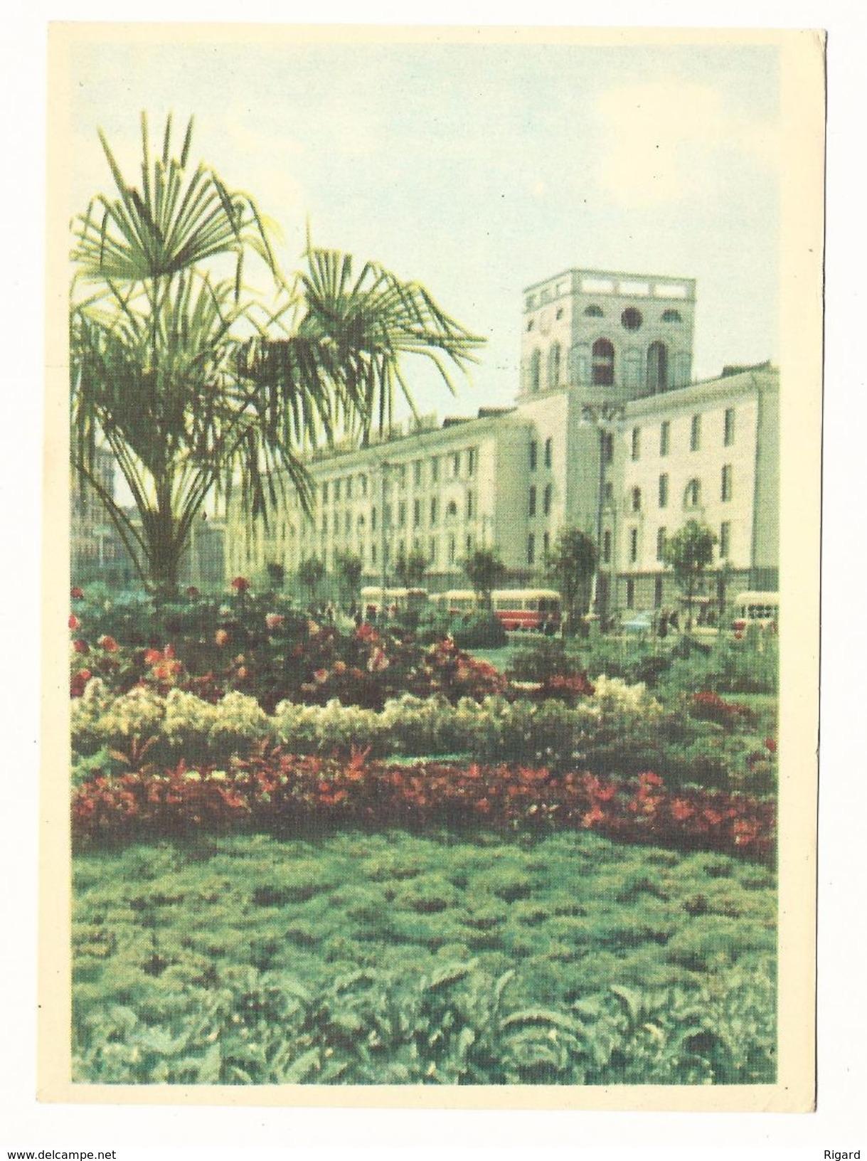 Belarus. Minsk. Yakub Kolas Square. Postcard 1965. Unused. - Belarus