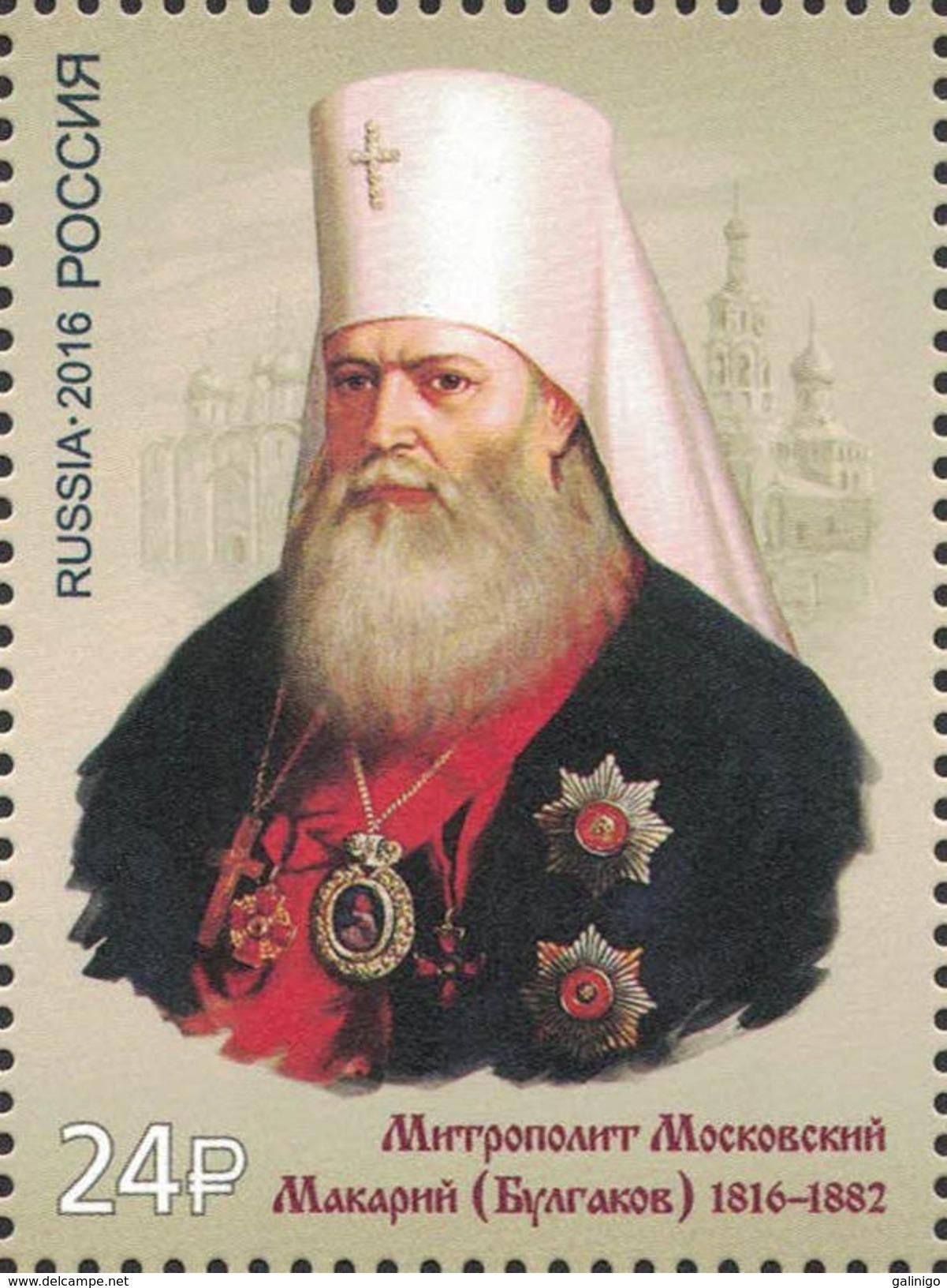 2016 1v Russia Russland Russie Rusia Metropolitan Macarius - RELIGIONS Mi 2367 MNH ** - 1992-.... Federazione