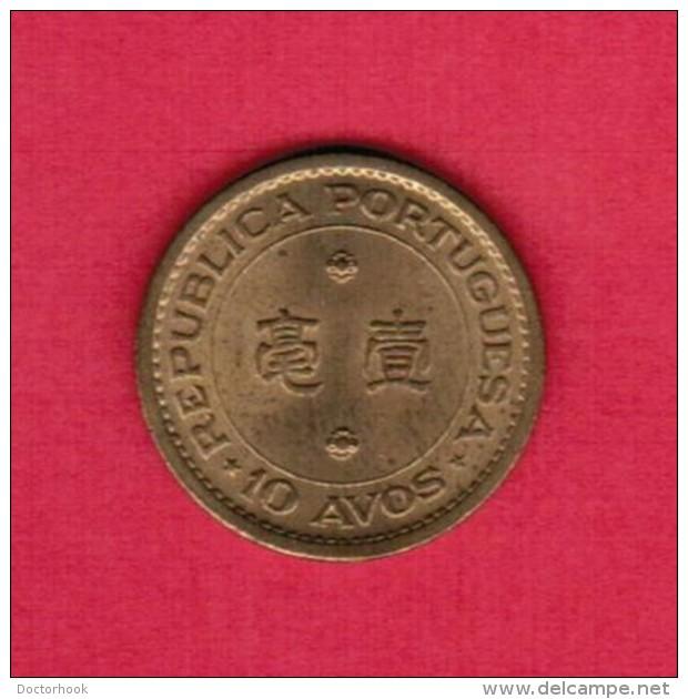 MACAU  10 AVOS 1967 (KM # 2a) - Macau