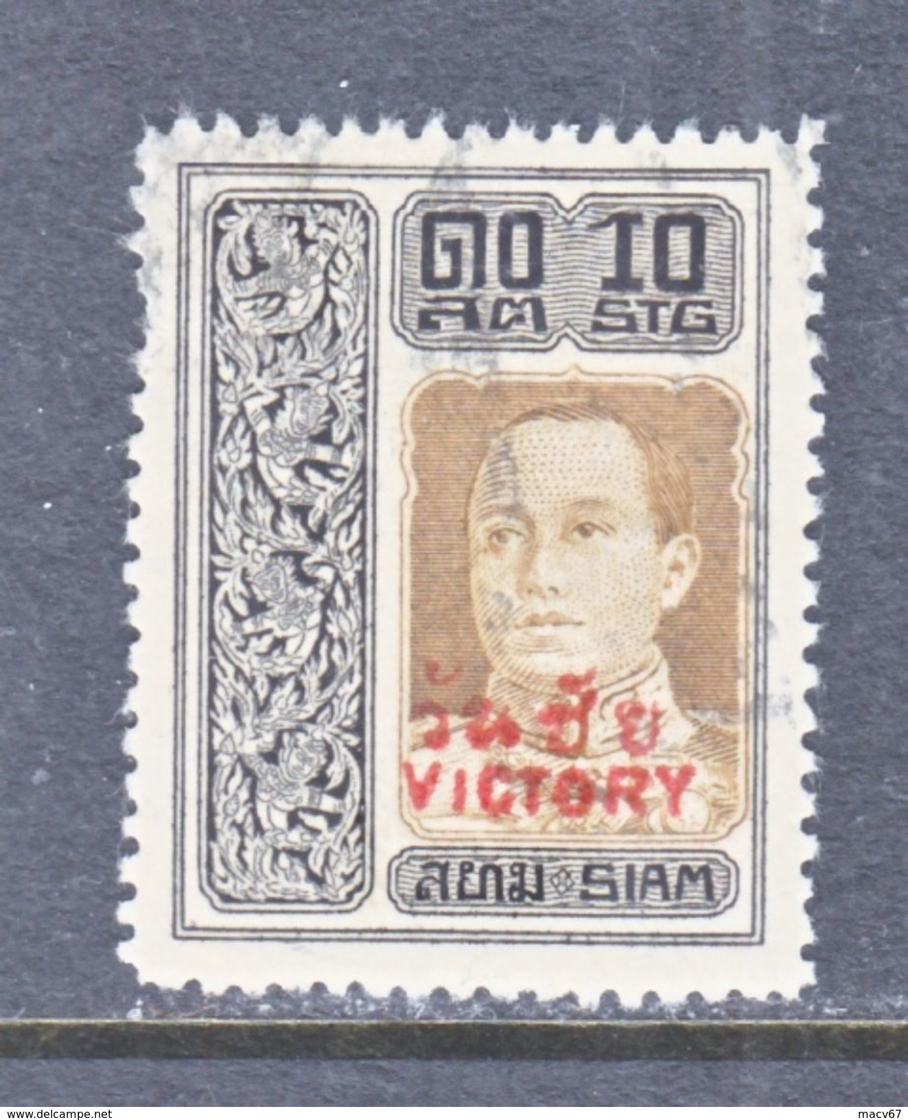 SIAM  179   (o)  VICTORY - Siam