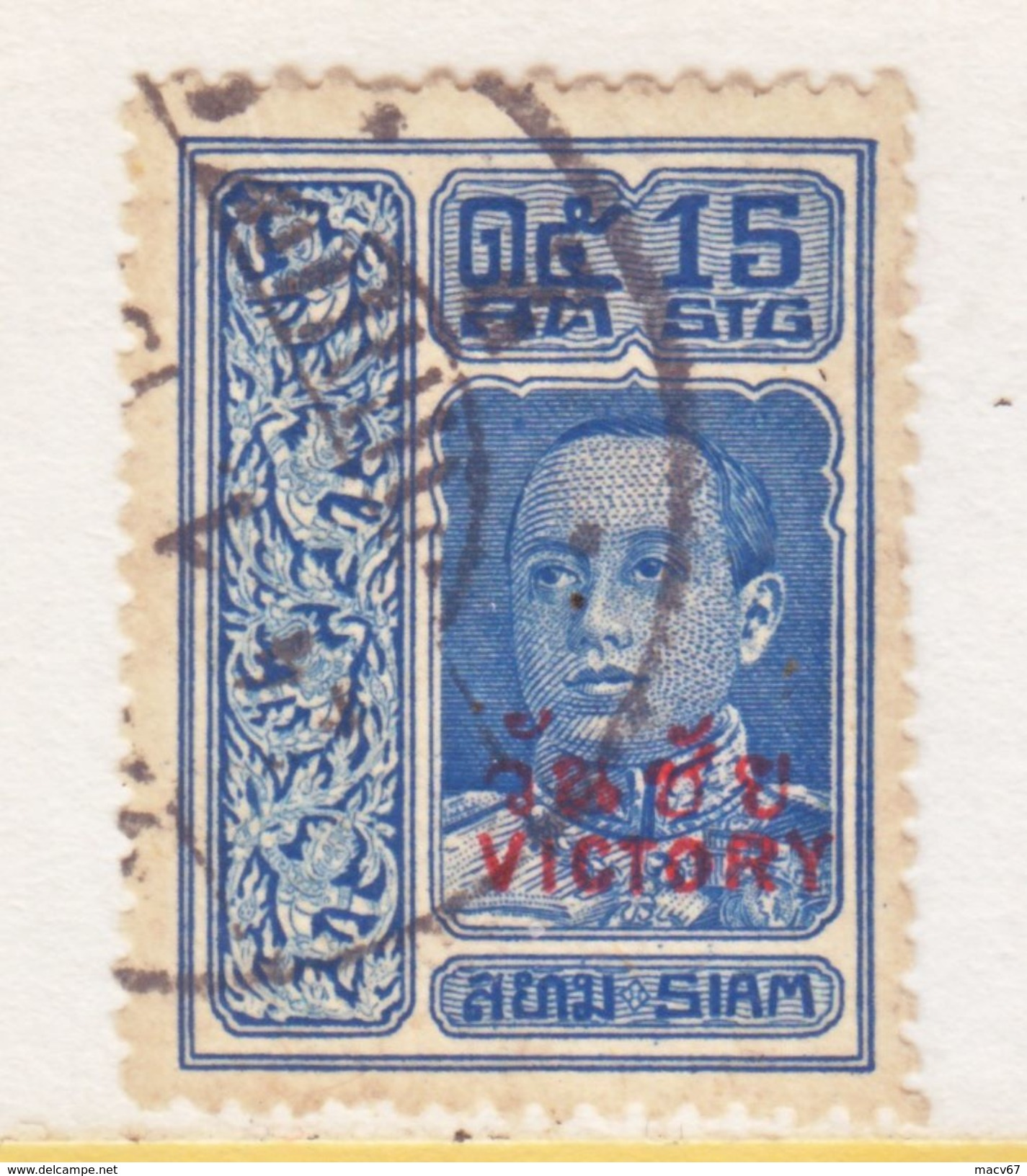 SIAM  180   (o)  VICTORY - Siam