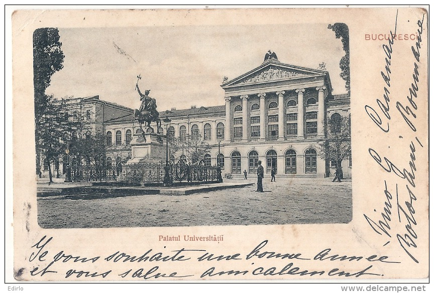 PALATUL  Universiatji  Roumanie  Timbrée  TB - Roumanie