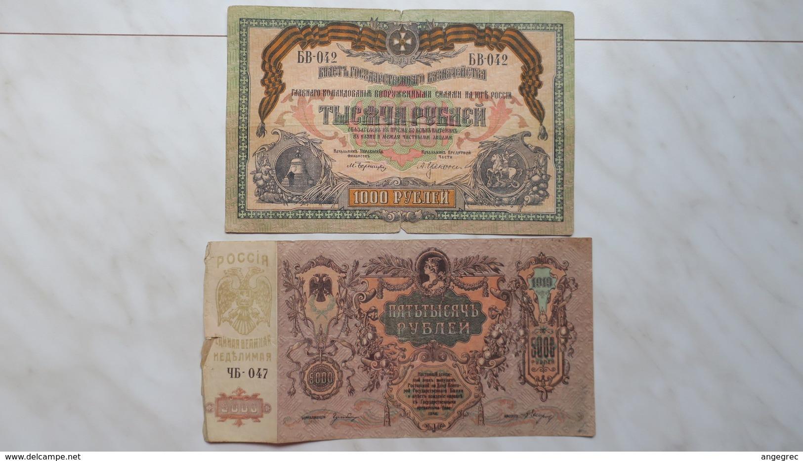 """Lot De  Billet """"  De Russie  Variant De 1898 à 1919 ; à Voir  (léger Point De Colle Sur Les 4 Extrémités) - Russie"""