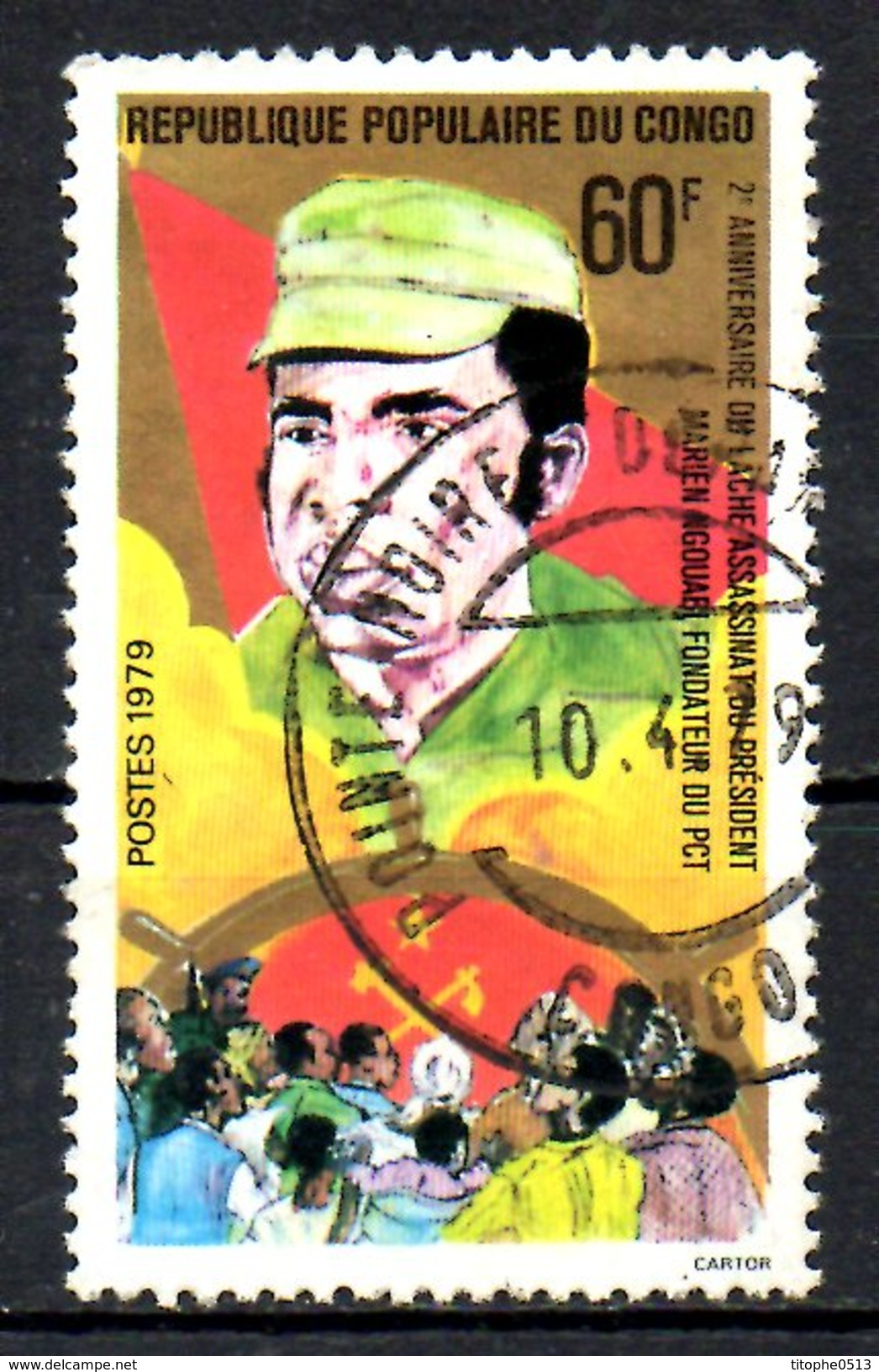 CONGO. N°539 Oblitéré De 1979. Marien Ngouabi. - Congo - Brazzaville