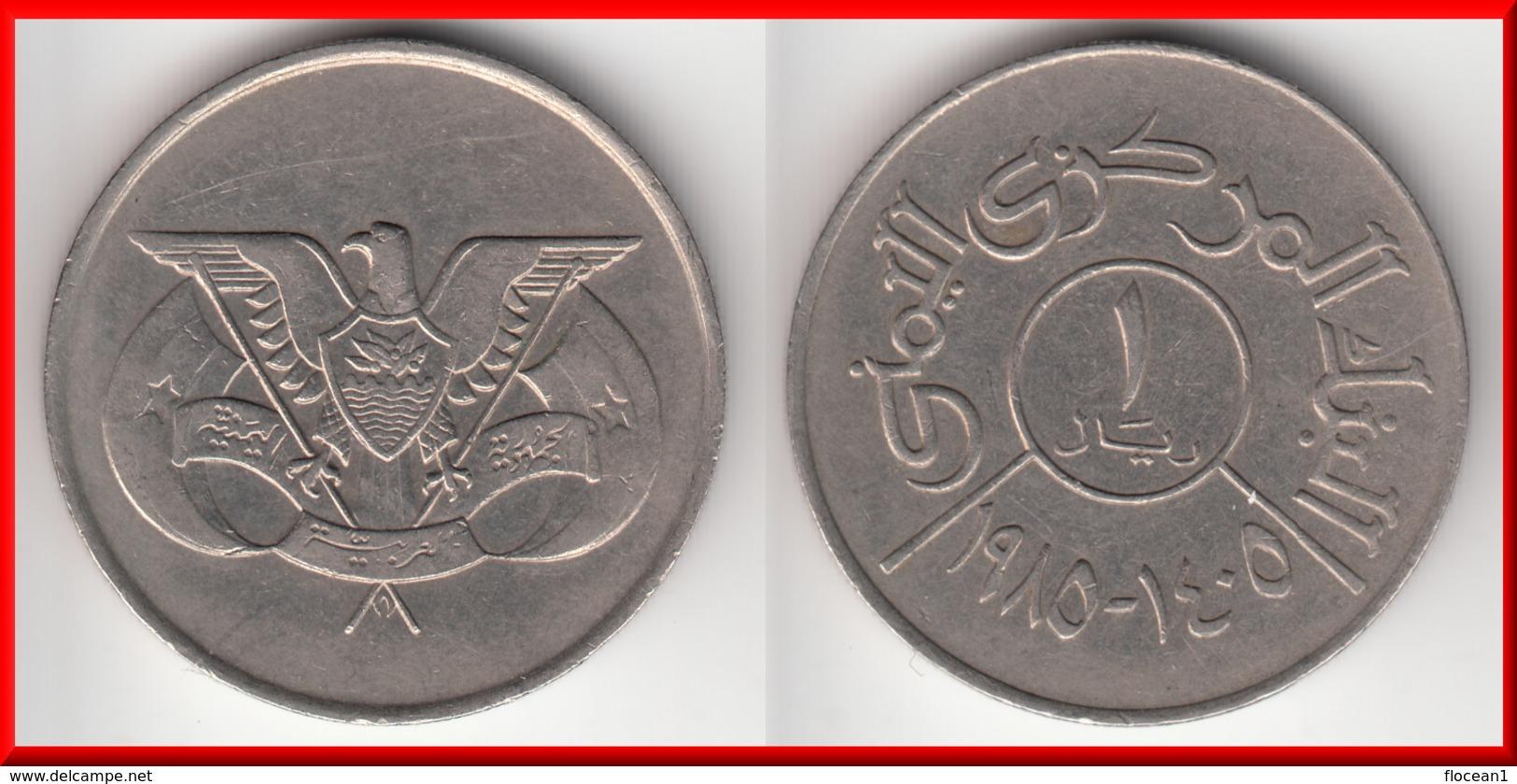 **** YEMEN ARAB REPUBLIC - 1 RIYAL AH1405-1985 **** EN ACHAT IMMEDIAT - Yémen