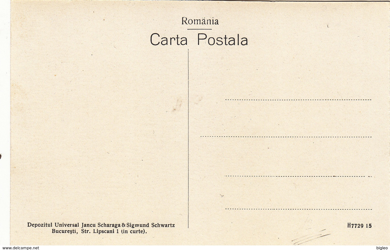Bukarest - Calea Victoriei - Pferdetram      (A-45-120217) - Romania
