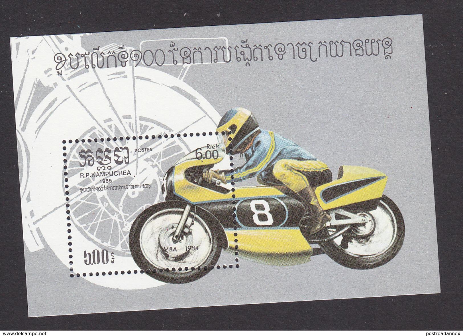 Cambodia, Scott #567, Mint Hinged, Motorcycles, Issued 1985 - Cambodia