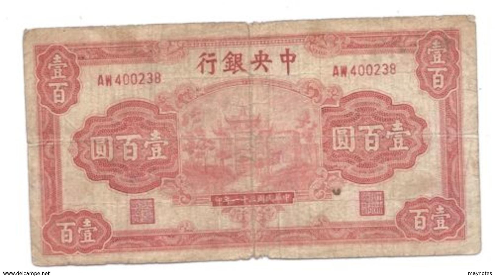 China 100 Yuan 1942 (aF) Banknote Centeral Bank - China