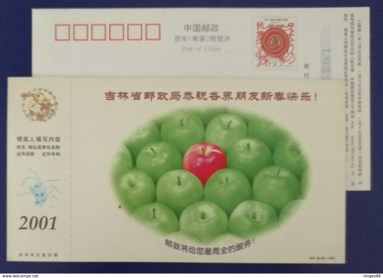 Green Apple Red Apple,China 2001 Jilin Post Office New Year Greeting Advertising Pre-stamped Card - Fruits
