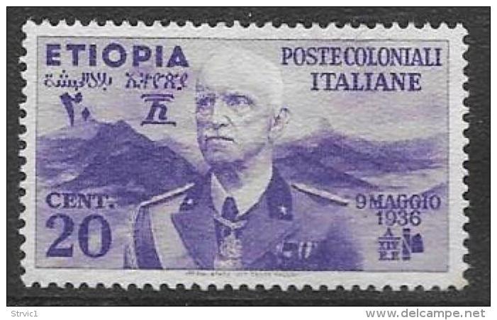 Ethiopia, Scott # N2 Mint Hinged Victor Emmanuel Ll, 1936 - Ethiopia