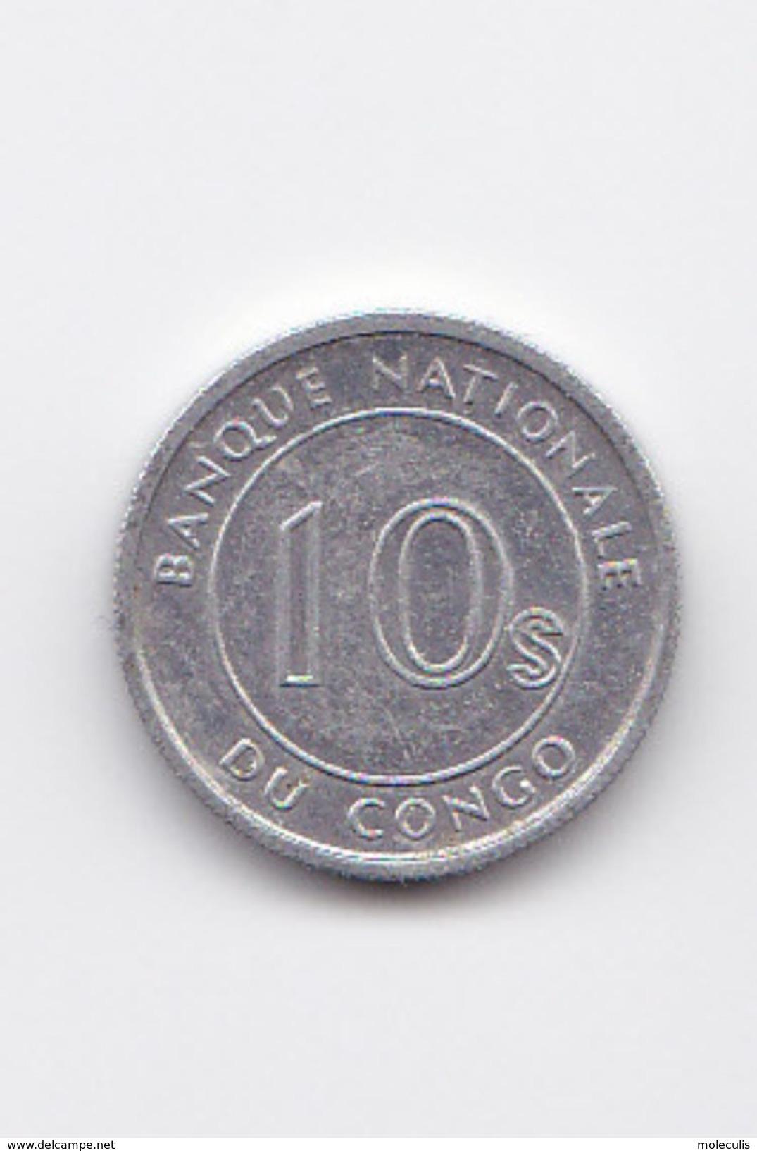 10 SENGI - 1967 - BELLE PETITE PIECE - Congo (Republic 1960)
