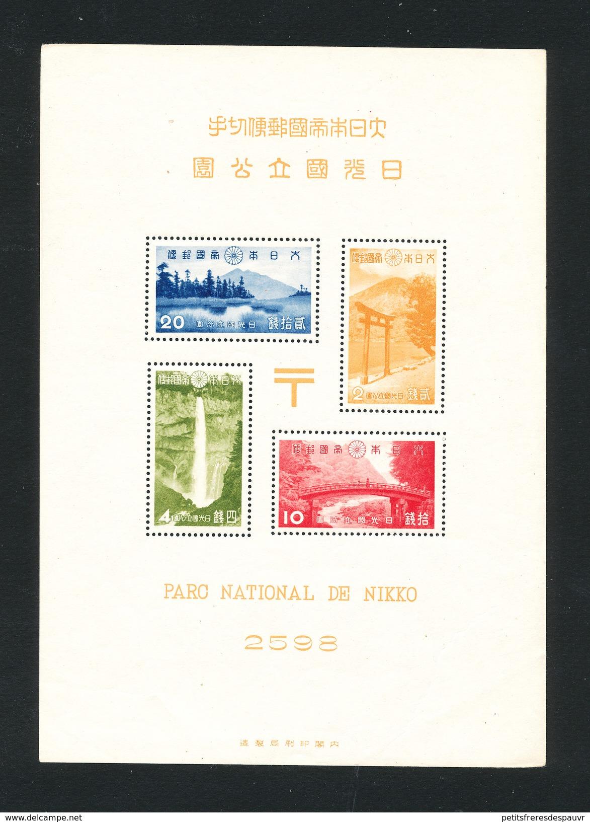 JAPON JAPAN 1938 - Parc National De NIKKO ** MNH (voir état) Yvert N°2 Cote 110€ - Blocks & Sheetlets