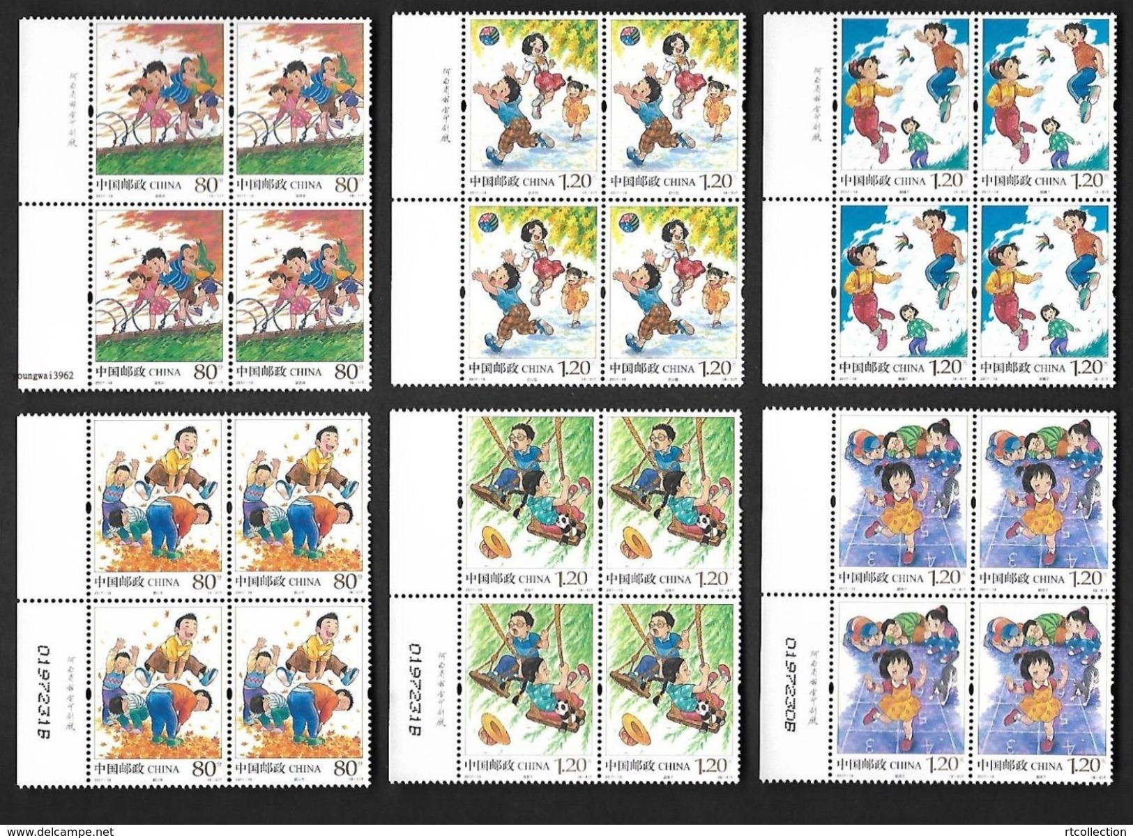 China 2017 - 6 Block Of 24 Children's Games Toy Childhood Youth Art Paintings Sports Children Play Stamps MNH 2017-13 - Games