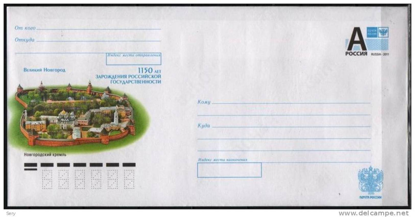 Russia 2012 Postal Stationery  Cover Le Kremlin De Novgorod Architecture - Architettura