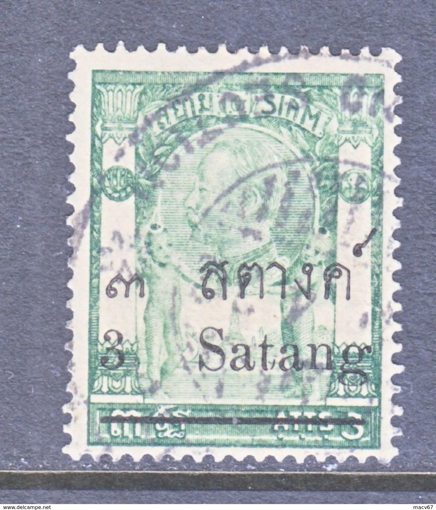 SIAM  131  (o) - Siam