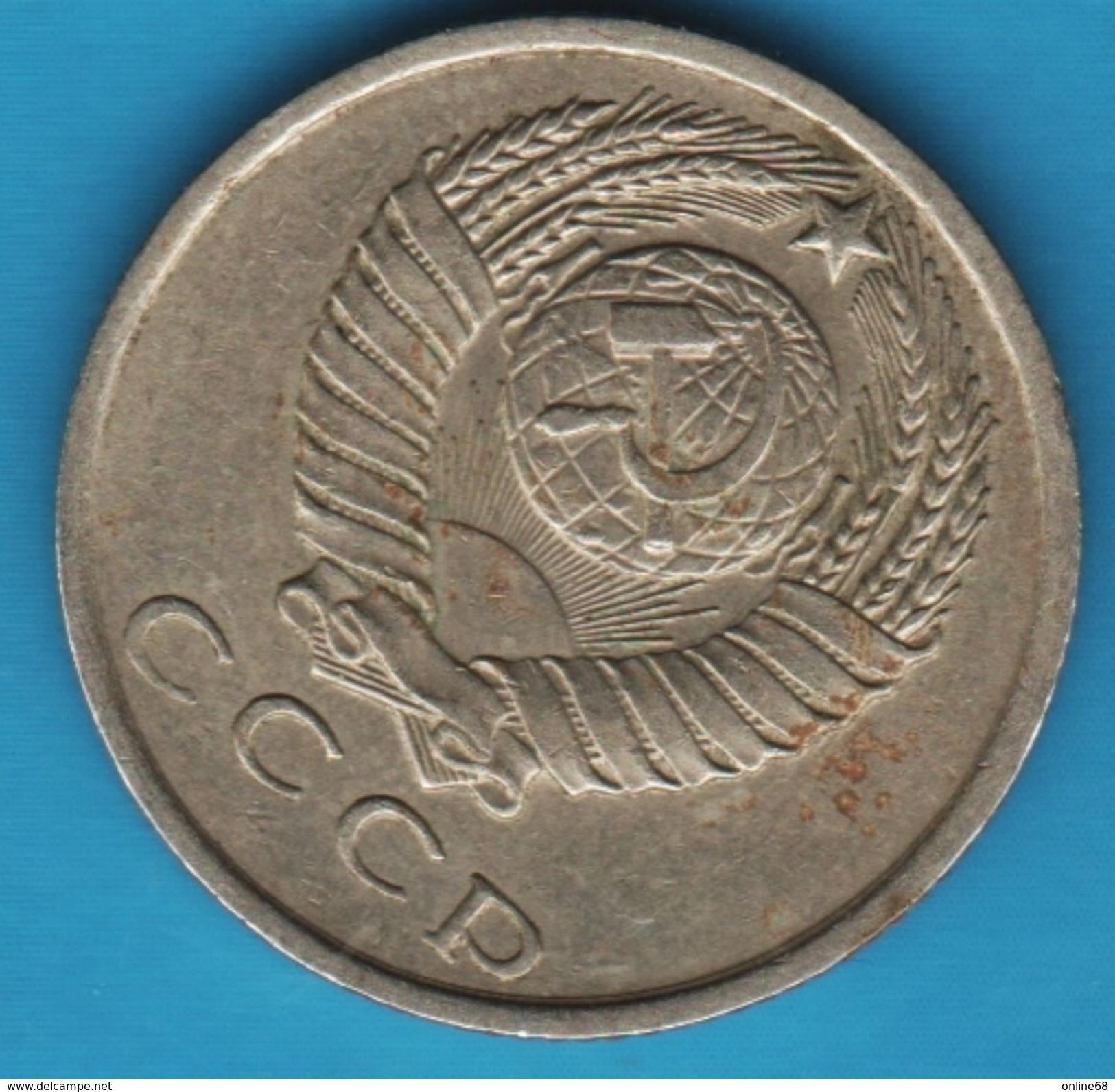 RUSSIA CCCP 15 KOPECKS 1962  Y# 131 - Rusia