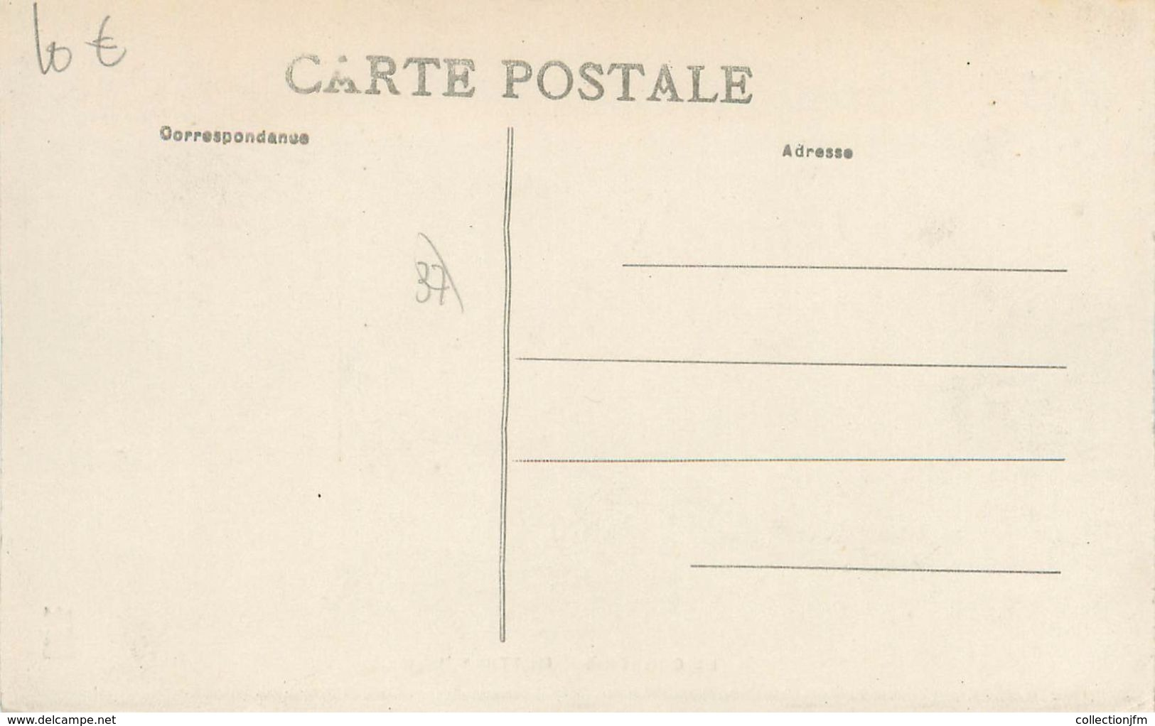 "CPA FRANCE 37 ""Mettray, La Gagnerie"" - Mettray"