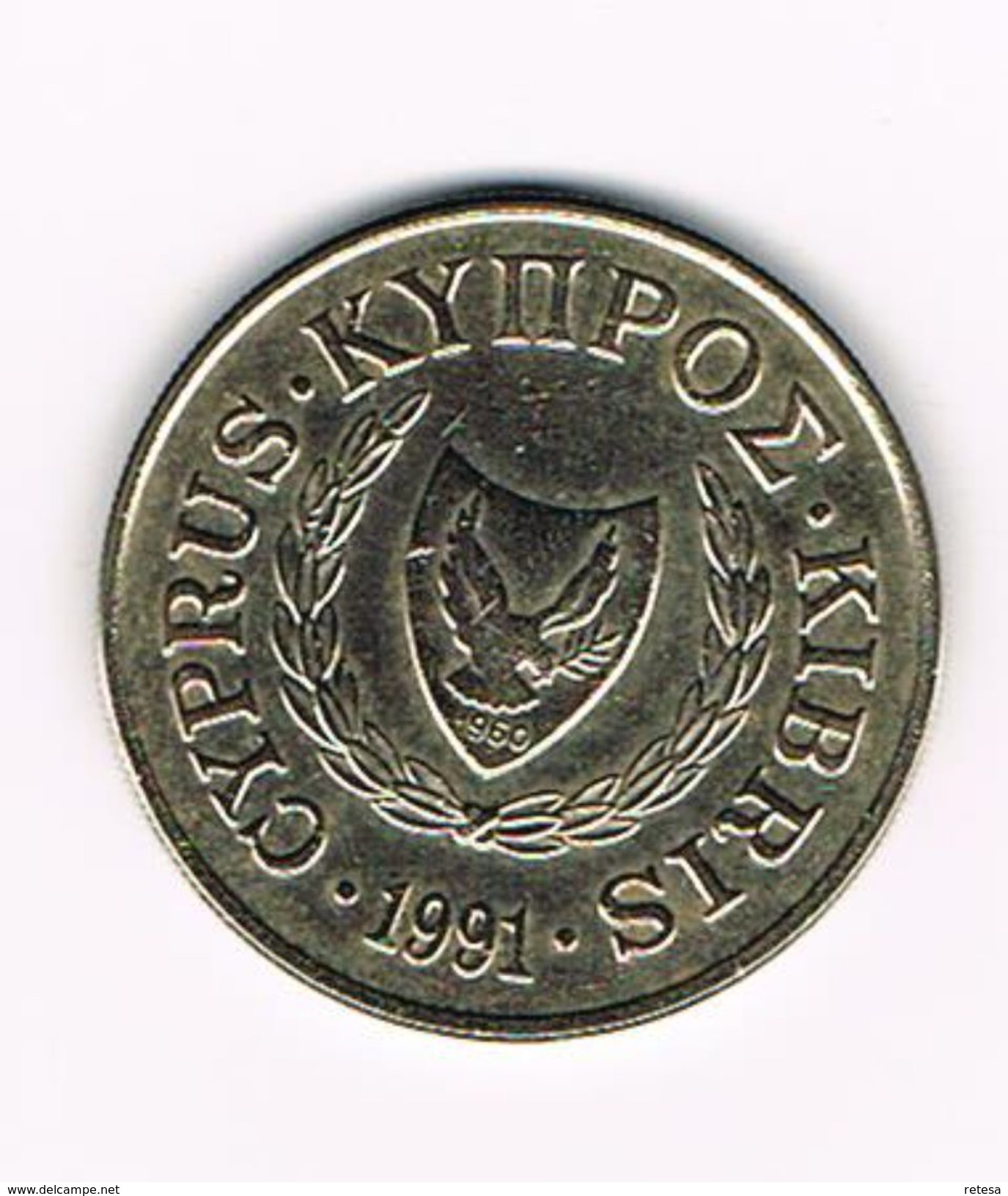 ) CYPRUS  20 CENTS   1991 - Chypre