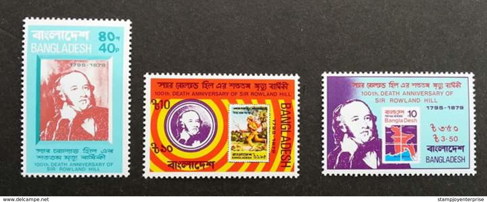 Bangladesh 100th Anniversary Of Rowland Hill 1979 (stamp) MNH - Bangladesh