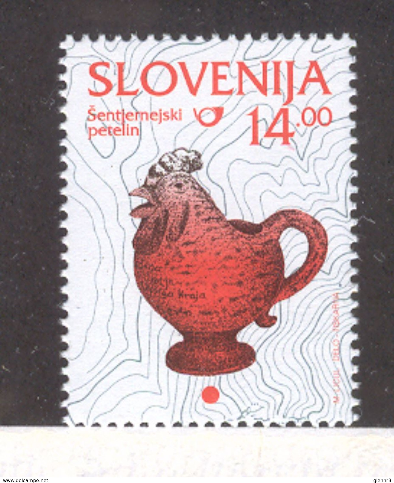 SLOVENIA 1997 Pottery Cock 14t Definitive, Scott Catalogue No. 208B MNH - Slovenia