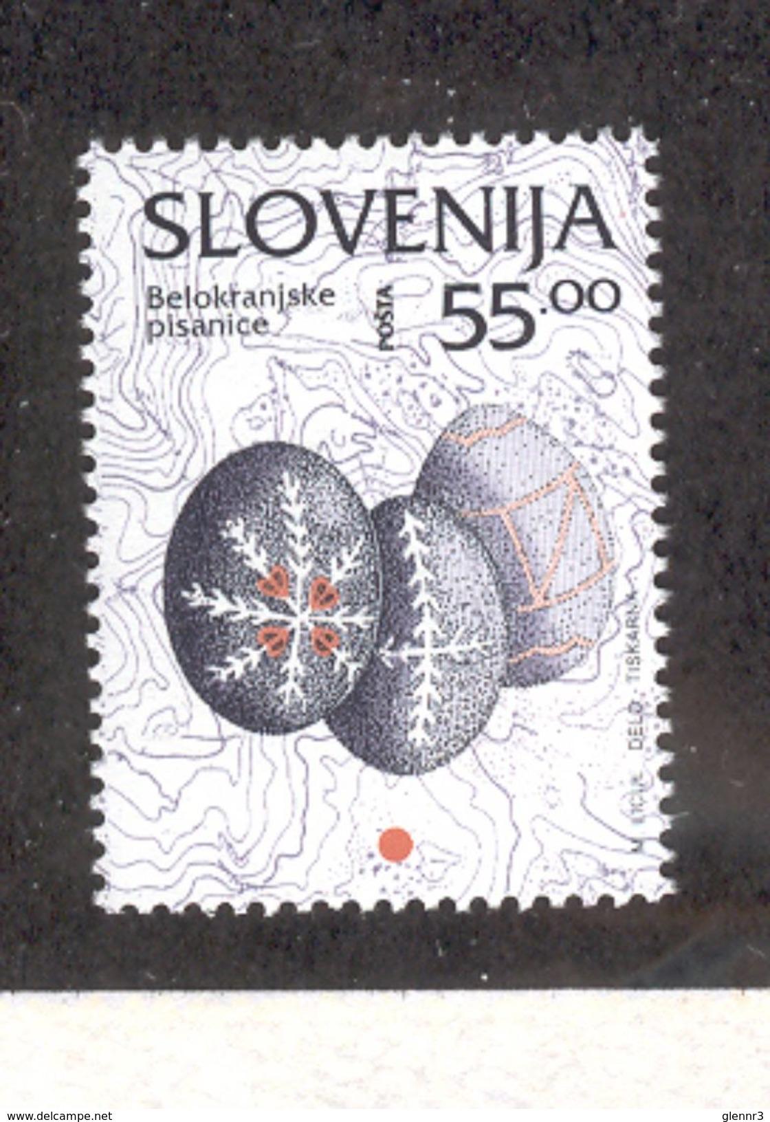 SLOVENIA 1996 Easter Eggs 55t Definitive, Scott Catalogue No. 211 MNH - Slovenia