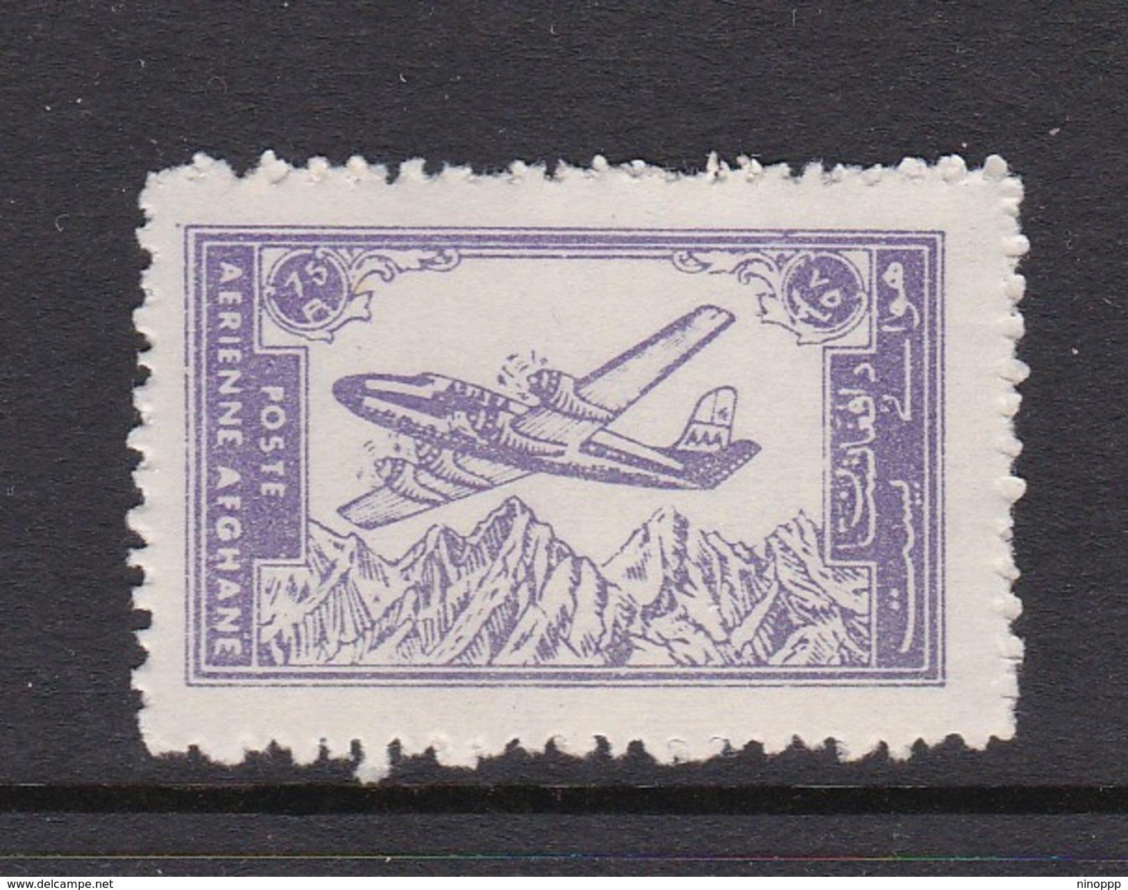 Afghanistan SG 467 1960 Air  Plane 75p Violet MNH - Afghanistan