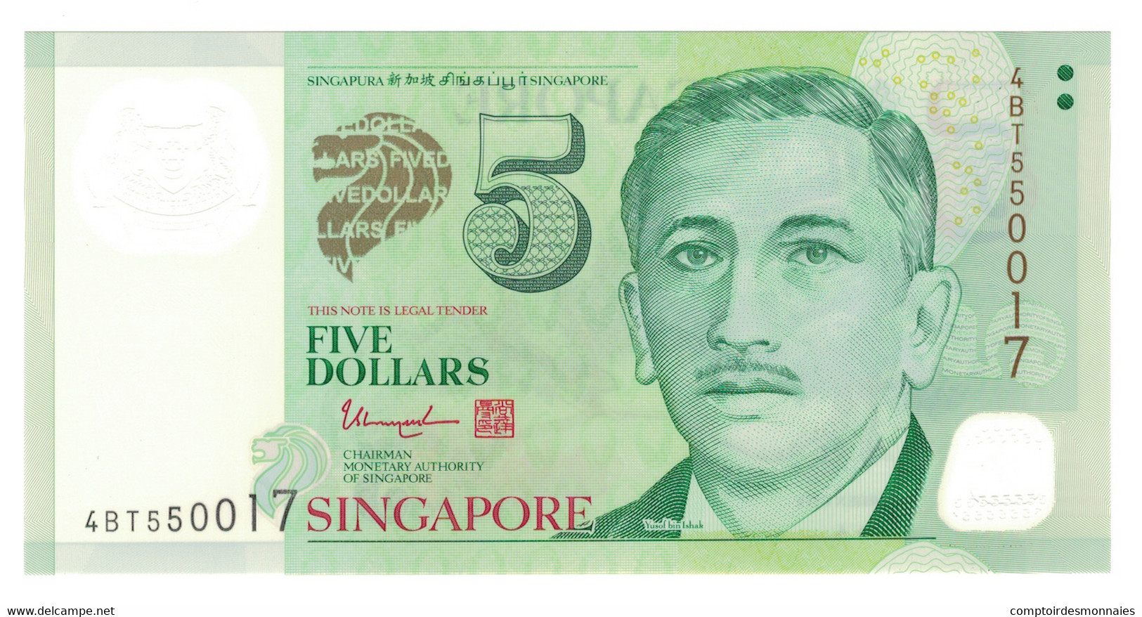 Singapour, 5 Dollars, 2005, KM:47, NEUF - Singapore