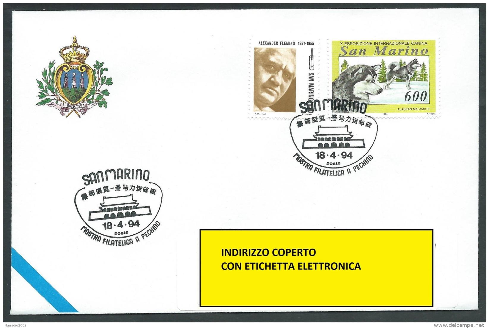 1994 SAN MARINO BUSTA SPECIALE PECHINO MOSTRA FILATELICA NO TIMBRO ARRIVO - KS15 - FDC
