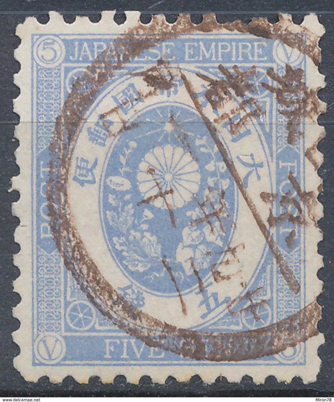 Stamp Japan  5s Used Fancy Cancel Lot#54 - Japan