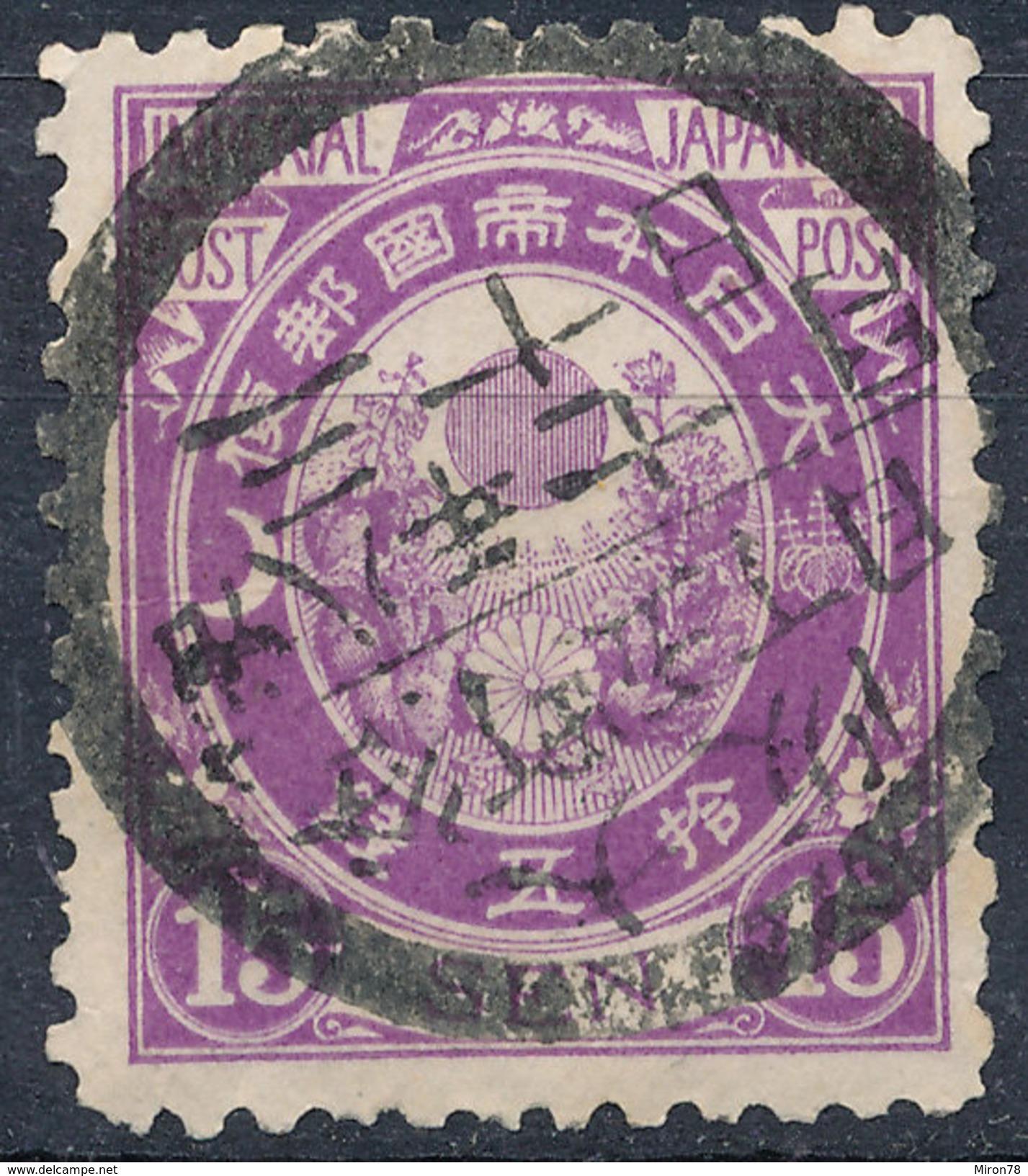 Stamp Japan 1888 15s Used Fancy Cancel Lot#51 - Japan
