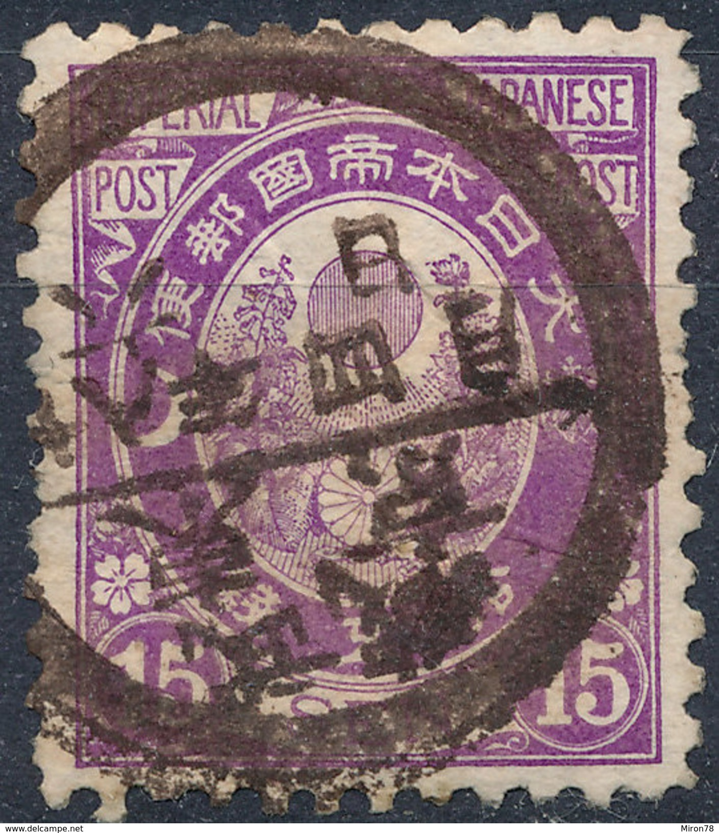 Stamp Japan 1888 15s Used Fancy Cancel Lot#60 - Used Stamps