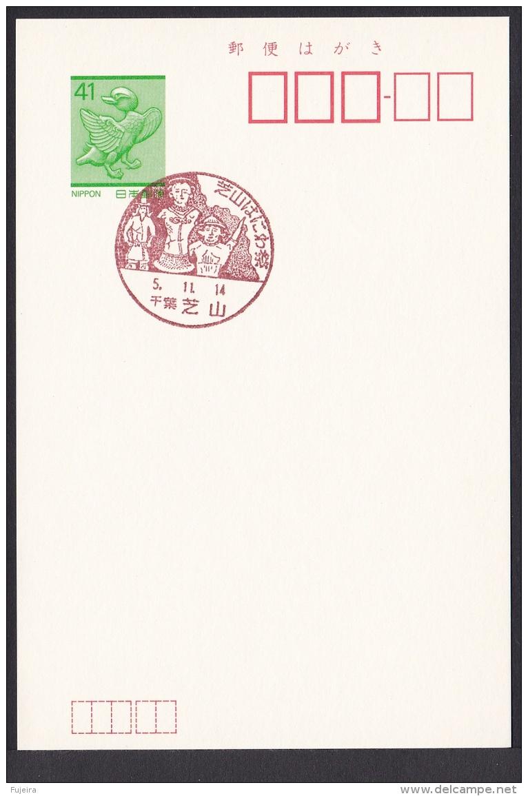 Japan Commemorative Postmark, Haniwa Doll Shibayama (jch6628) - Japan