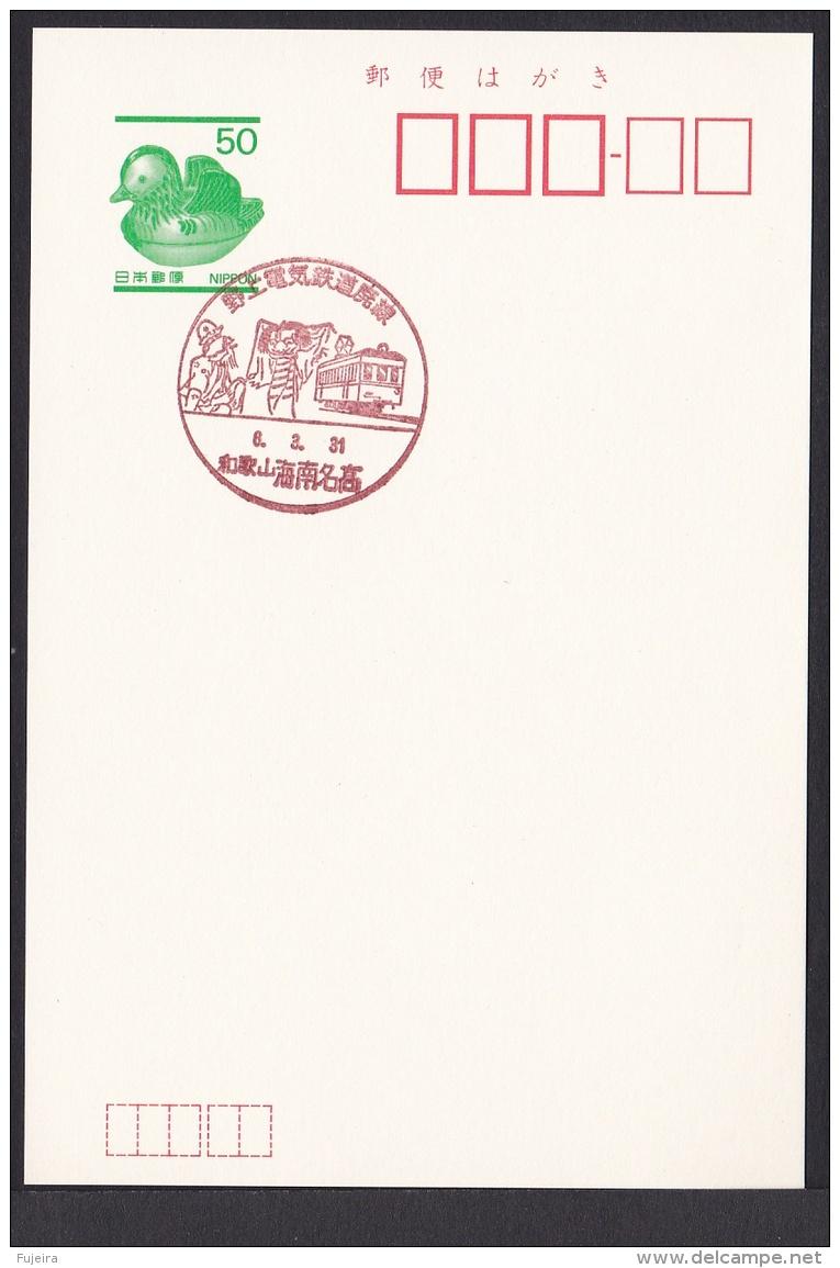 Japan Commemorative Postmark, Nogami Electric Railway Train (jch6664) - Japan