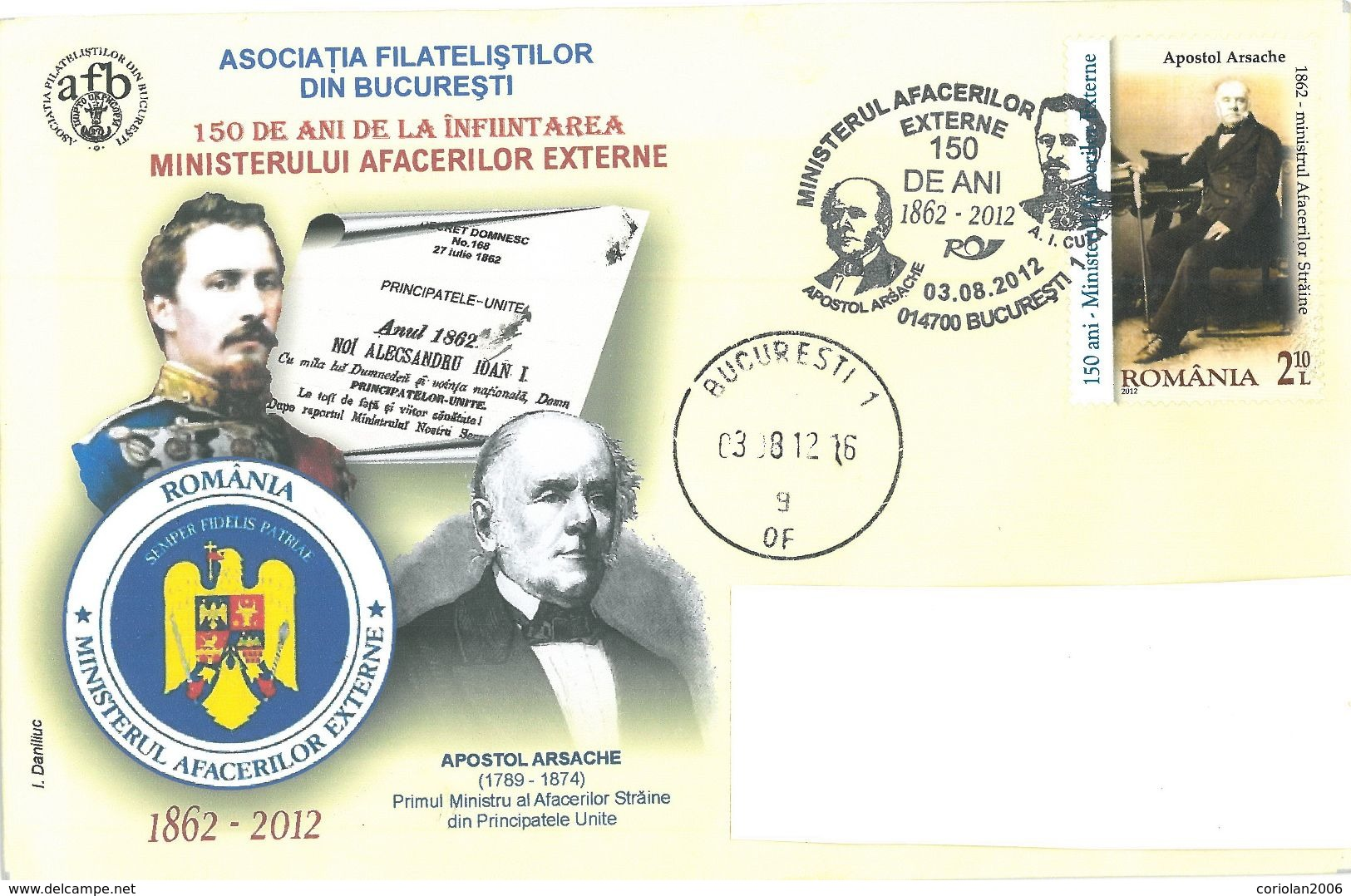 Romania / Special Cover With Special Cancellation -  150 Years Ministery Of Foreign Afaires, Cuza, Arsache - Post