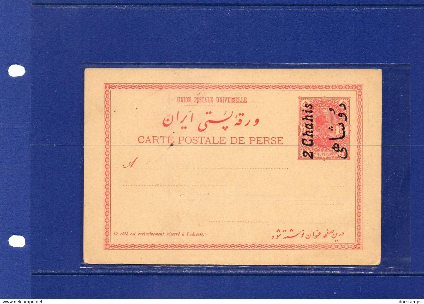 ## -  Iran  -  Kerman Mosque Postcard  2 Chahis On 5  Unused - Iran