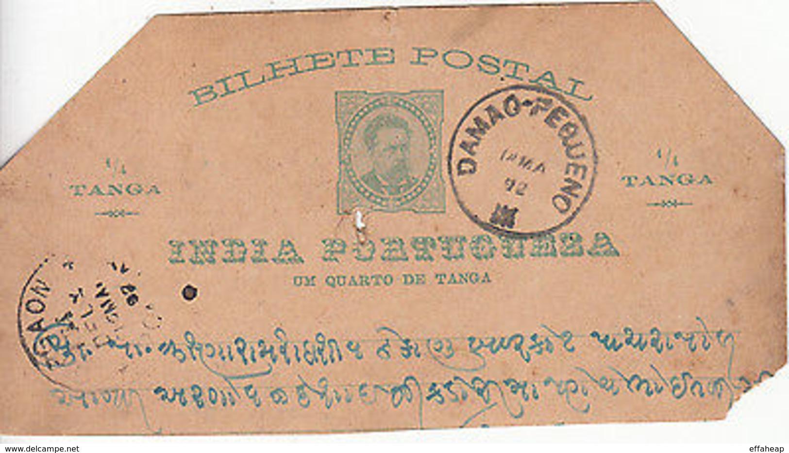 Portuguese India: Quarter Tanga Printed Postcard; Damao-Pebueno, 14 March 1892 - Portugal