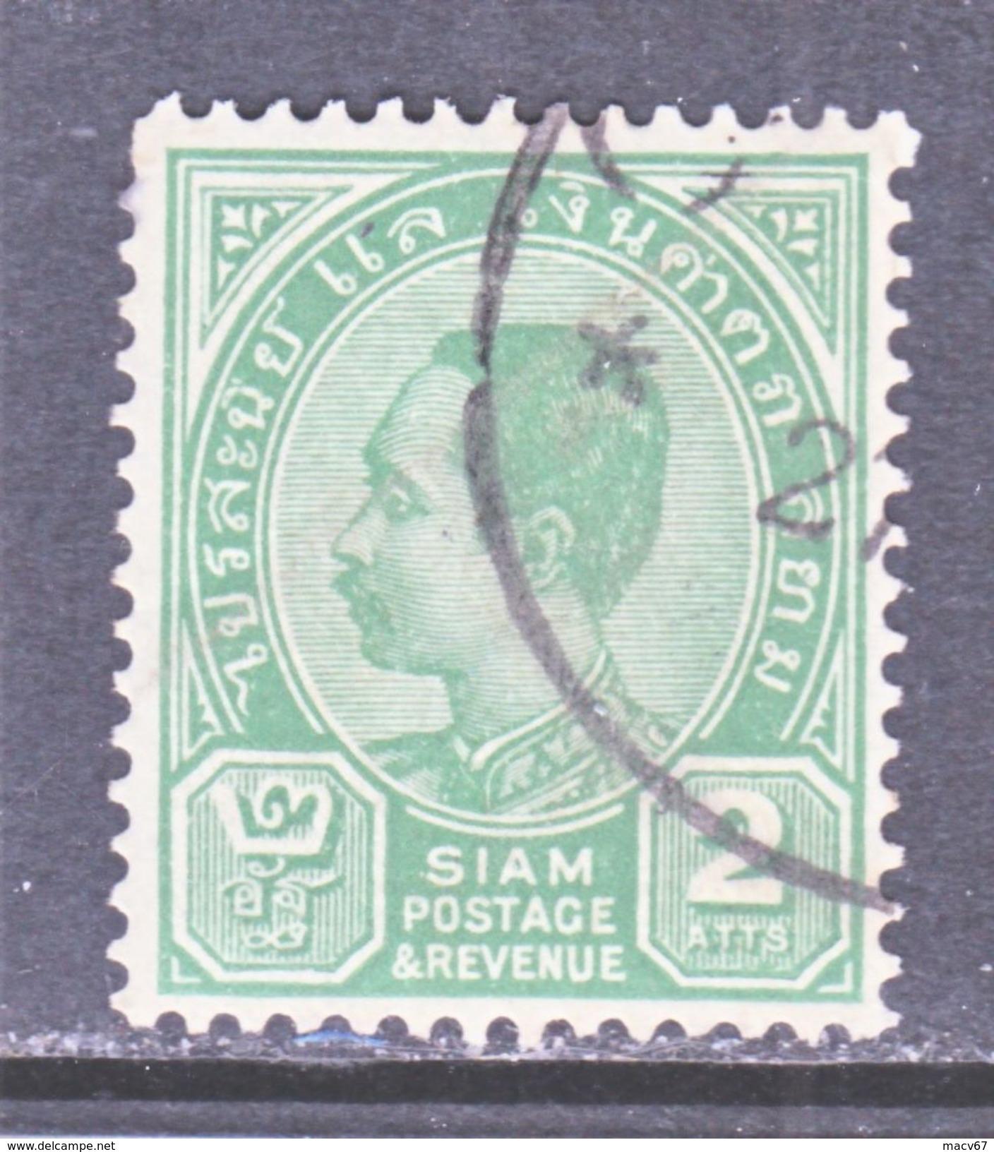 SIAM   76   (o)   1899-1904  Issue - Siam