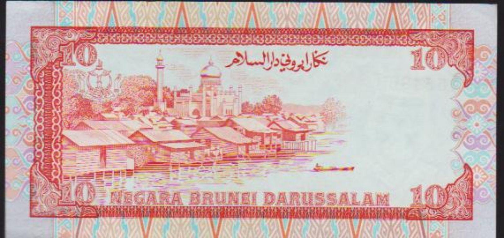 1998 P-110 BRUNEI TEN DOLLARS NOTE IN A CRISP HIGH GRADE. - Brunei