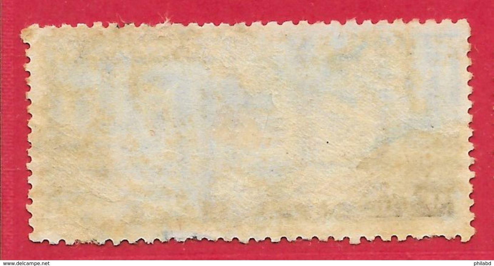 Russie Dirigeable PA N°25 50k Brun-noir 1931-32 O - Oblitérés