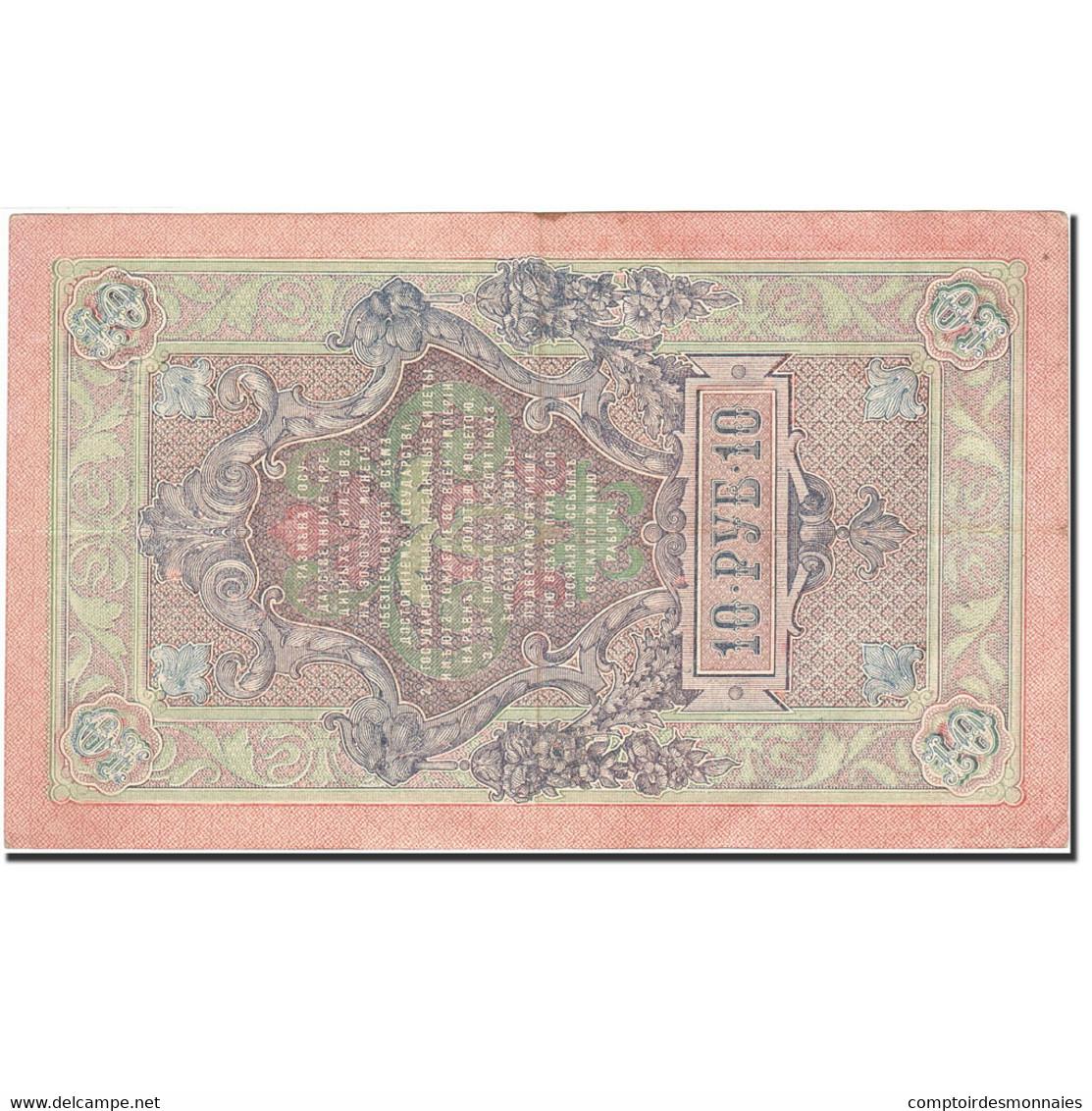 Russie, 10 Rubles, 1905-1912, 1912-1917, KM:11c, TTB+ - Russie
