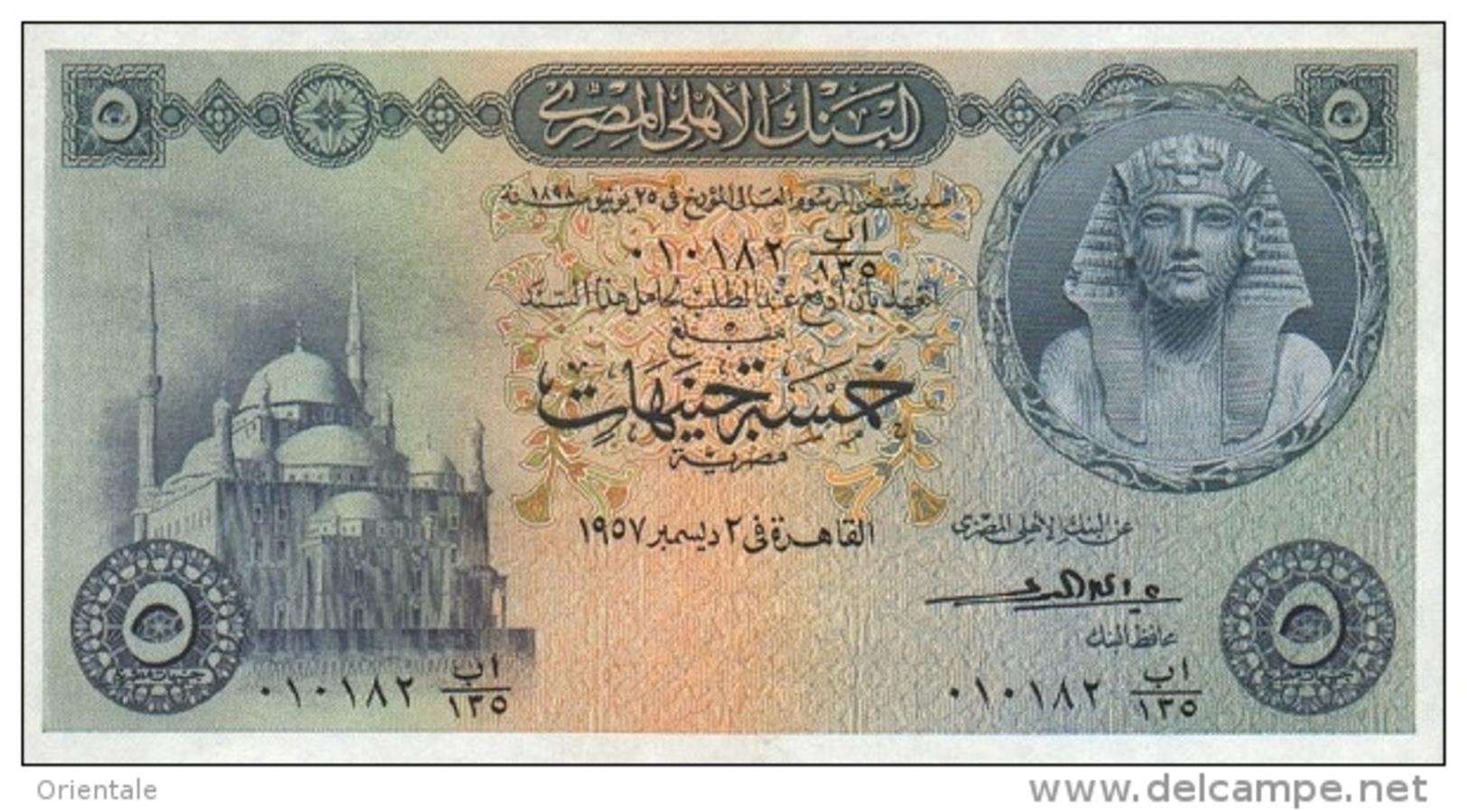 EGYPT  P. 31 5 P 1957 UNC - Egypt