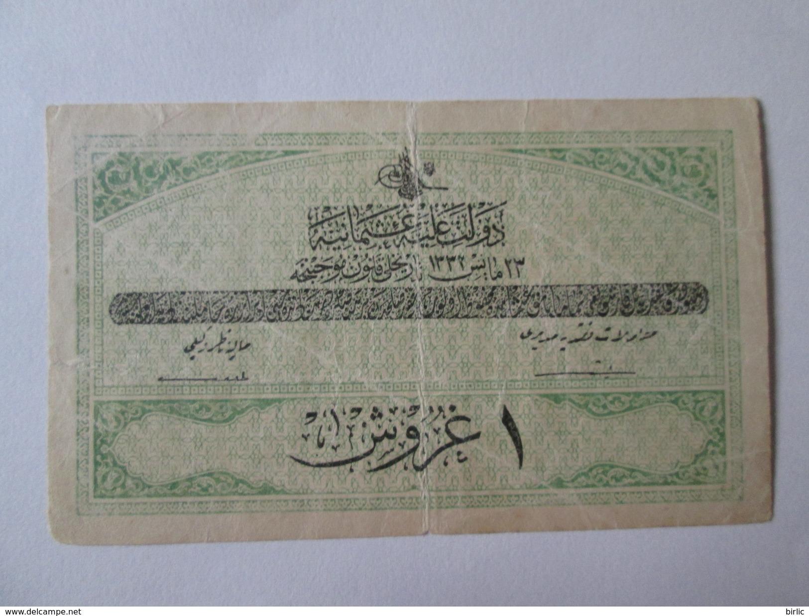 Rare! Ottoman Empire 1 Piastre 1327(1916-1917) Banknote Mehmed V - Turquie