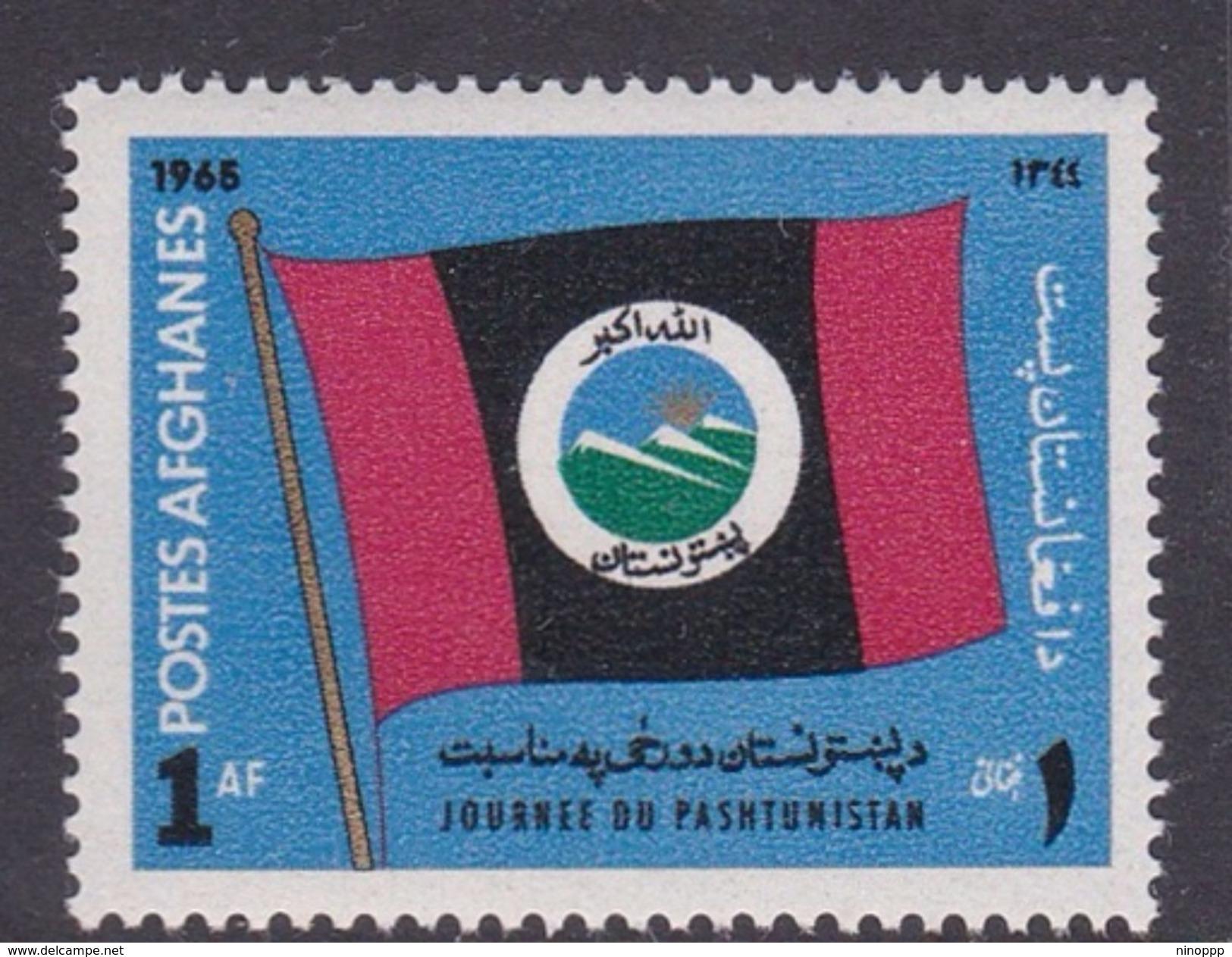 Afghanistan SG 555  1965 Pashtunistan Day MNH - Afghanistan