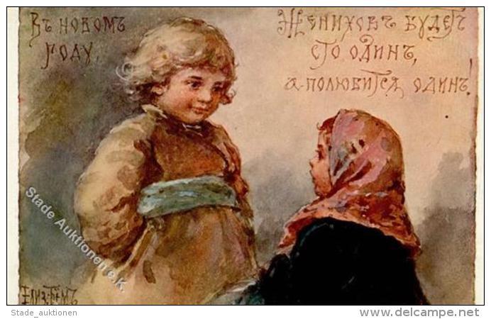 Kunst Russland Sign. Bem, E. Kinder  Künstlerkarte I-II (RS Abschürfung) - Cartes Postales