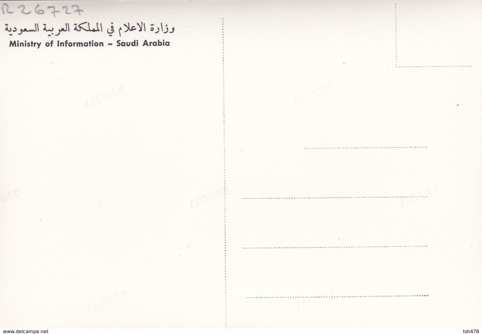 SAUDI ARABIA--RARE---ministry Of Information Old Building--munistry Of Information--carte Photo--voir 2 Scans - Arabie Saoudite