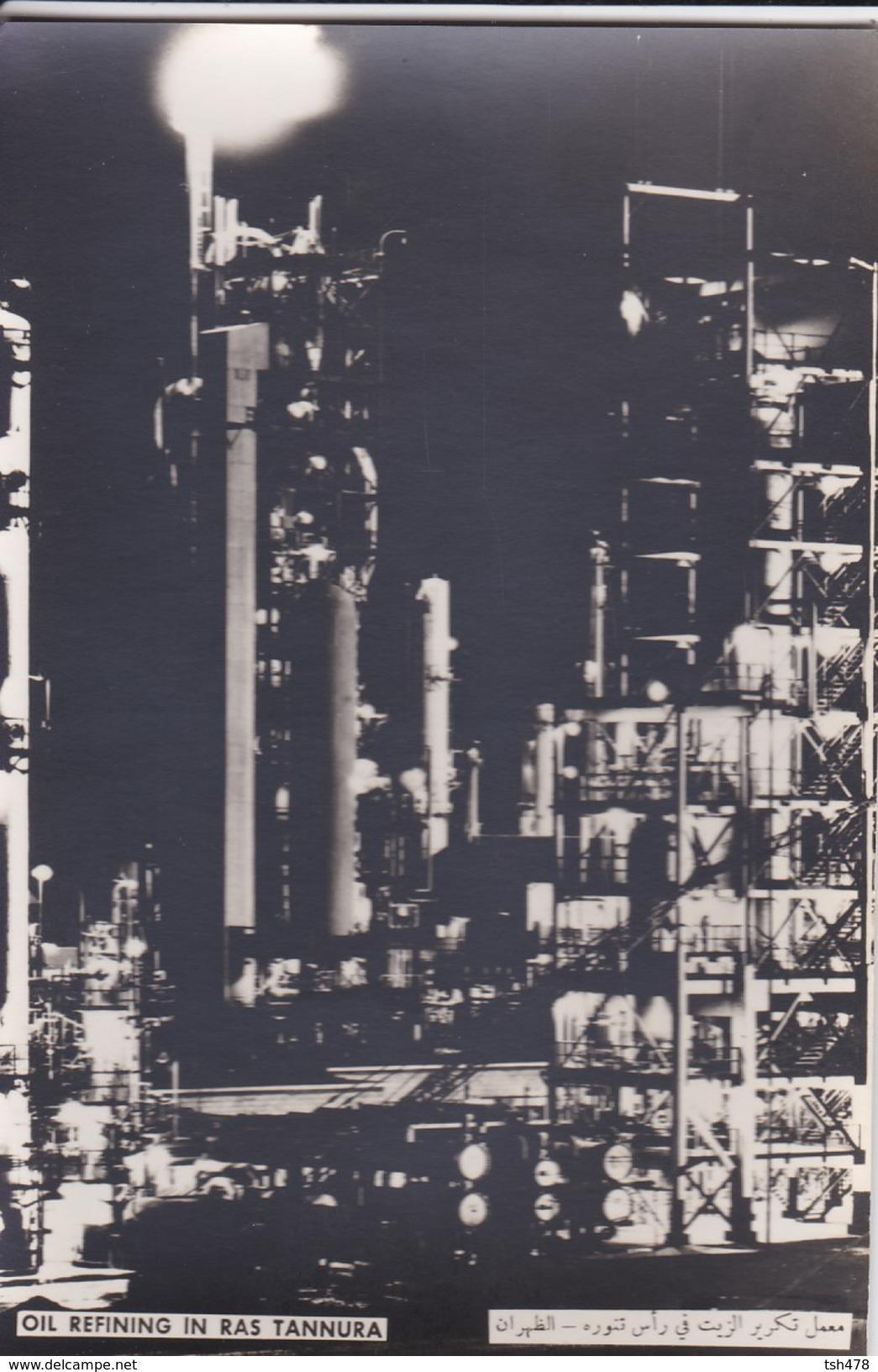 SAUDI ARABIA--RARE--oil Refining In Ras Tannura--munistry Of Information--carte Photo--voir 2 Scans - Arabie Saoudite