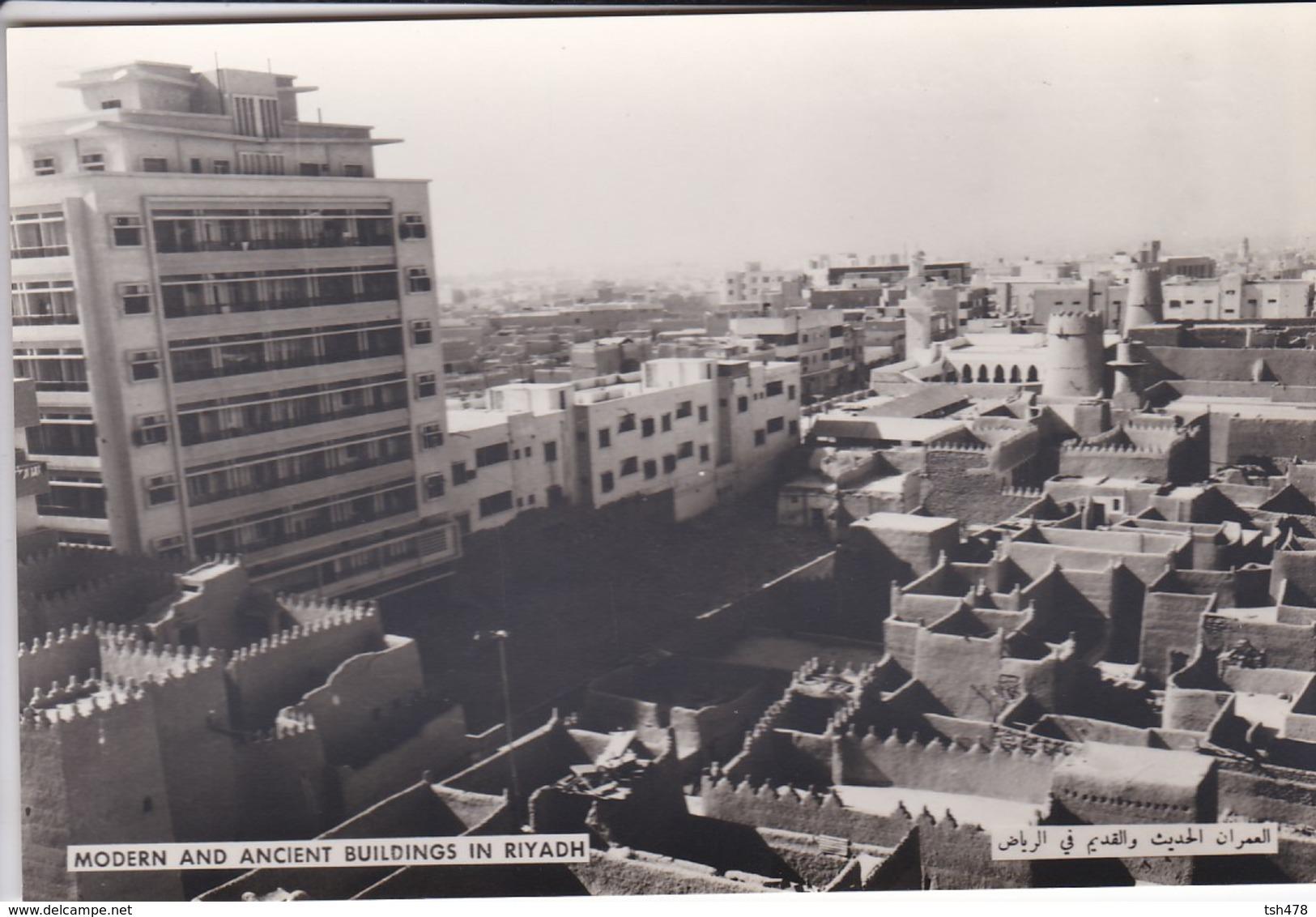 SAUDI ARABIA--RARE--modern And Ancient Buildings In Riyadh--munistry Of Information--carte Photo--voir 2 Scans - Arabie Saoudite