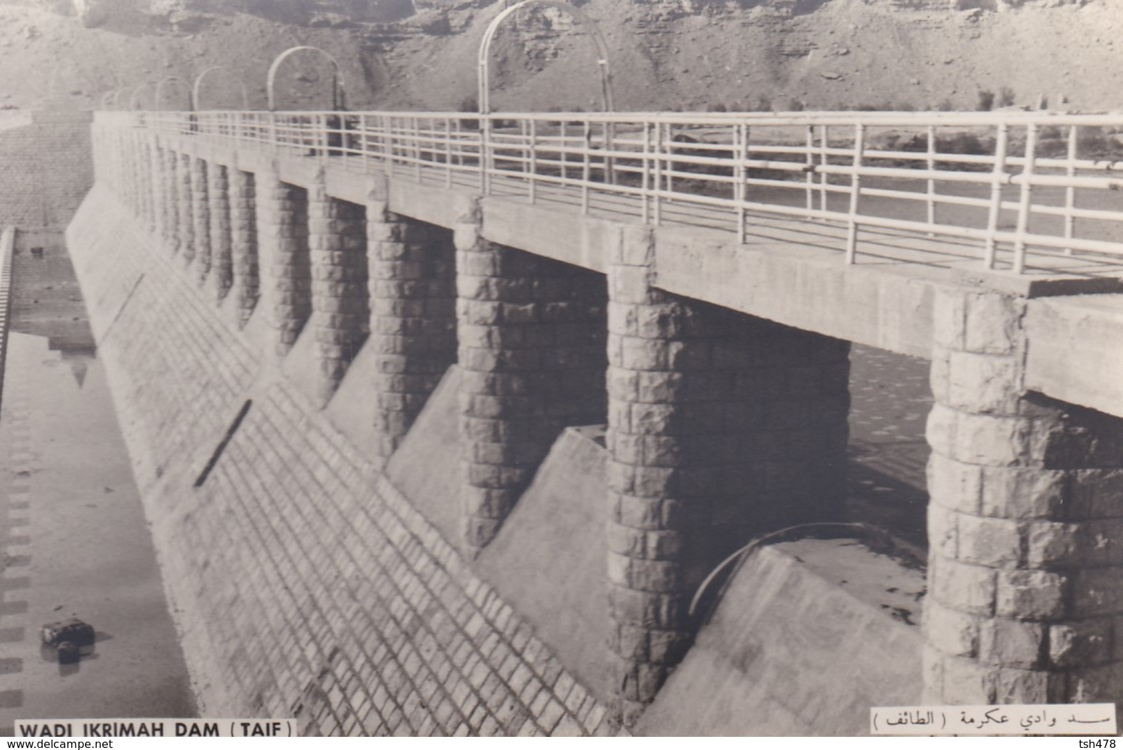 SAUDI ARABIA--wadi Ikrimah Dam--munistry Of Information--carte Photo--voir 2 Scans - Arabie Saoudite
