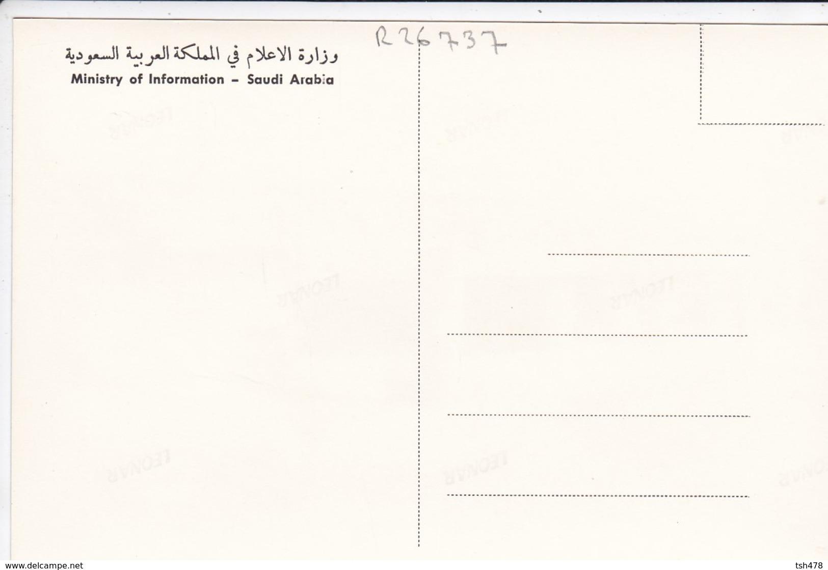 SAUDI ARABIA--RARE--vocational Training Centre In Riyadh--munistry Of Information--carte Photo--voir 2 Scans - Arabie Saoudite