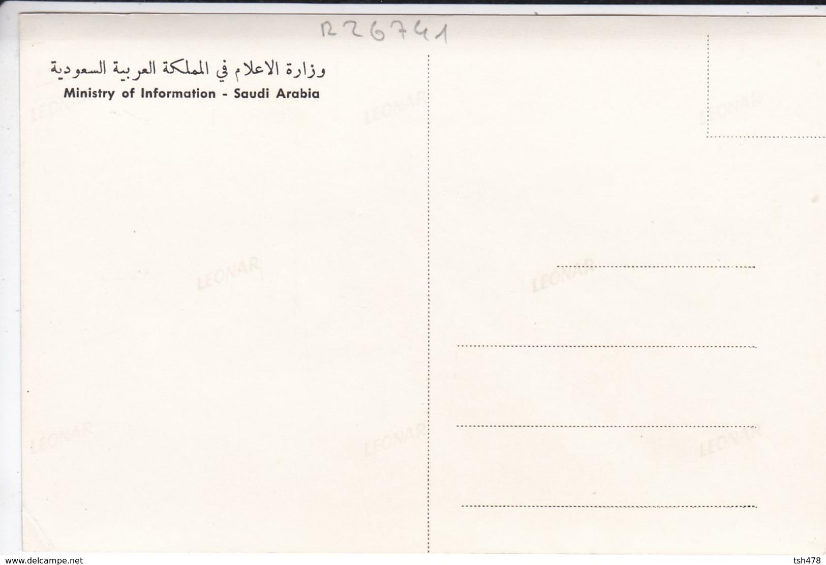SAUDI ARABIA--RARE--airport Street In Riyadh--munistry Of Information--carte Photo--voir 2 Scans - Arabie Saoudite